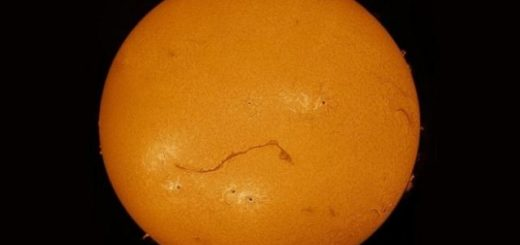 Пукнатина на Слънцето - снимка