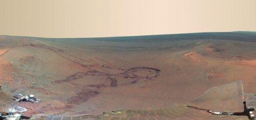 Снимка от Марс