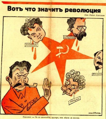 Райко Алексиев - карикатури