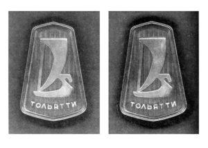 lada-emblema