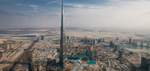 Бурдж Халифа (Burj Khalifa) – Дубай, ОАЕ