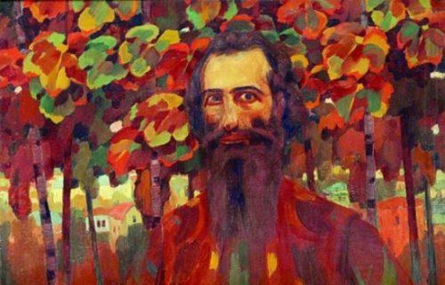 Автопортрет на Владимир Димитров - Майстора