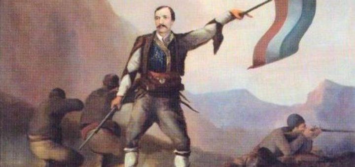Георги Раковски в Балкана, картина на Сако от средата на XIX век.