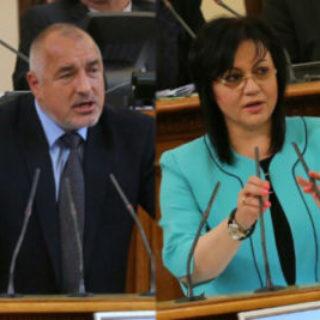 Съвременните български политици и техните бисери